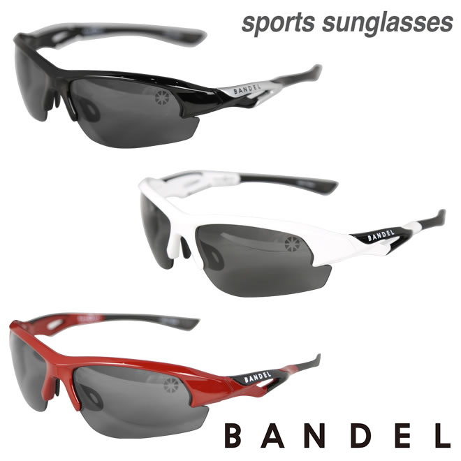 【着後レビューでプレゼント】バンデル スポーツサングラス(送料無料)BANDEL sports sunglasses スポーツ