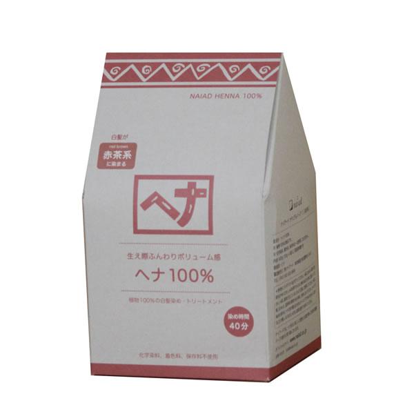 ナイアード ヘナ100% 400g(送料無料)