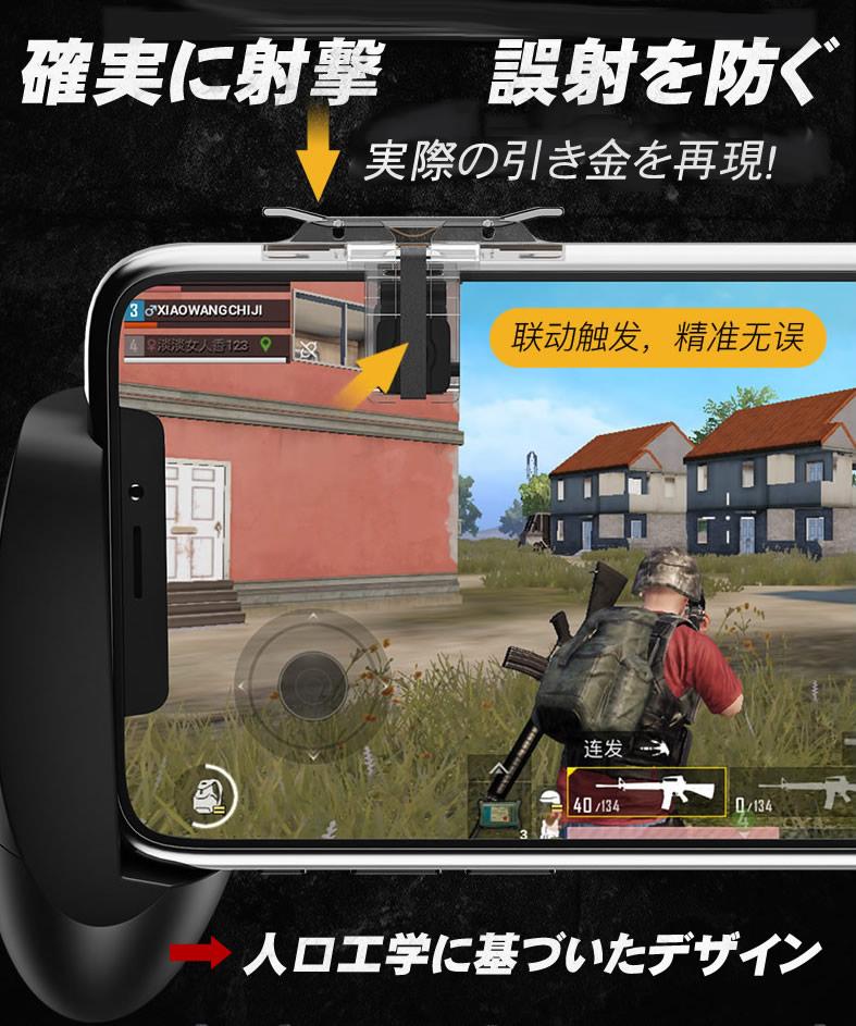 [latest update version] PUBG Mobile wasteland action controller push button  & grip set T10S iphonex pubg controller