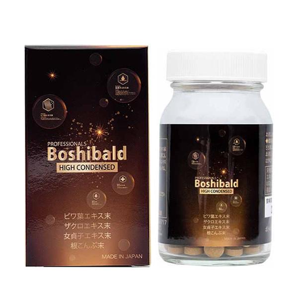 ボシボールド 90粒 (全国一律送料無料) Boshibald boshibald ビワ ザクロ ジョテイシ 女貞子 栄養 補助 サプリ サプリメント