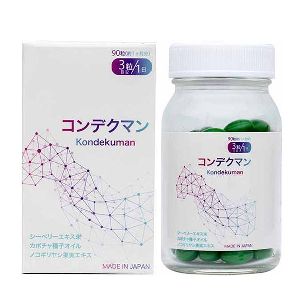 コンデクマン 90粒 (全国一律送料無料) Kondekuman kondekuman ノコギリヤシ カボチャ種子 シーベリー 栄養補助 サプリメント バイベックス製薬