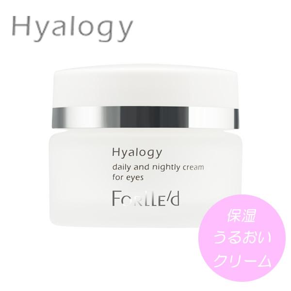ヒアロジー Hyalogy デイリーアンドナイトリークリーム フォーアイズ 20g (送料無料) クリーム 保湿