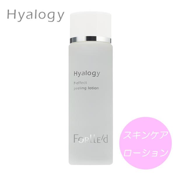 ヒアロジー ピーエフェクト ピーリングローション 100ml (送料無料) Hyalogy ローション