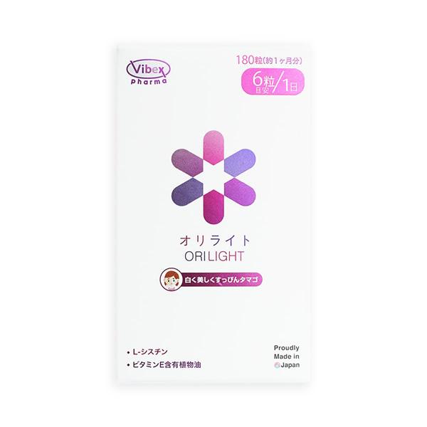 L-シスチンが主成分のサプリメント 送料無料 ORILIGHT L-シスチン ビタミンC ビタミンE ビタミンB2 サプリメント 美容 バイベックス製薬 2020モデル 全国一律送料無料 オリライト 訳あり ビタミンB6 180粒