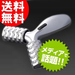 """【送料無料】転がすだけで""""キュキュッ""""っとスリム!【プラチナ電子ローラー スリムスパEX】※発送に1週間程度頂きます。モバ美(モバビュー) 美顔器 美容ローラー 最新型ご注意:こちらの商品はリファ プロではございません。"""