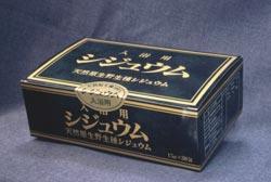 入浴用シジュウム 15g×30包発売元:OSインターナショナル