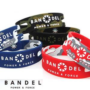 バンデル ブレスレット カモフラージュ リバーシブル(メール便送料無料) BANDEL 限定迷彩カラー パワーバランス ブレスレットシリコンブレスレッド バンド リング 健康アクセサリー