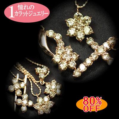 ダイヤモンド ネックレス 1カラット 天然ダイヤモンド1ct×ピンクゴールド 6種類から選べる1カラットダイヤモンドペンダント(ネックレス)