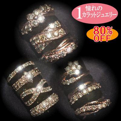 ダイヤモンド リング 1カラット 天然ダイヤモンド1ct×ピンクゴールド 10種類から選べる1カラットダイヤモンドリング(指輪) 送料無料 ダイヤモンド指輪