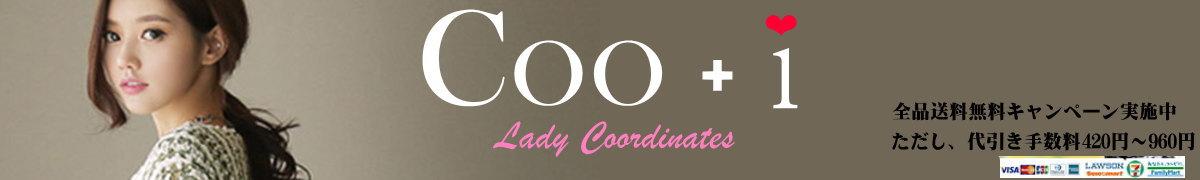 Coo+i:モバキャバ|ワンピース|ドレス|安カワ/ レディースファッション・靴