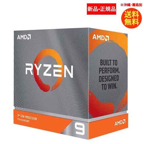 AMD Ryzen 9 3950X BOX 100-100000051WOF 第3世代AMD Ryzen プロセッサー 3.5GHz 16コア 32スレッド