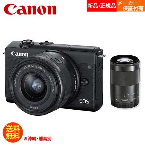 CANNON キヤノン ミラーレス 一眼カメラ EOS M200 ダブルズームキット [ブラック]