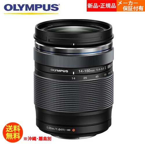 品質のいい OLYMPUS マイクロフォーサーズレンズ M.ZUIKO M.ZUIKO EZ-M14150F4.0-5.6II DIGITAL ED DIGITAL 14-150mmF4.0-5.6II EZ-M14150F4.0-5.6II, イルビゾンテ正規取扱店 Ray-g:a97b5c32 --- beautyflurry.com
