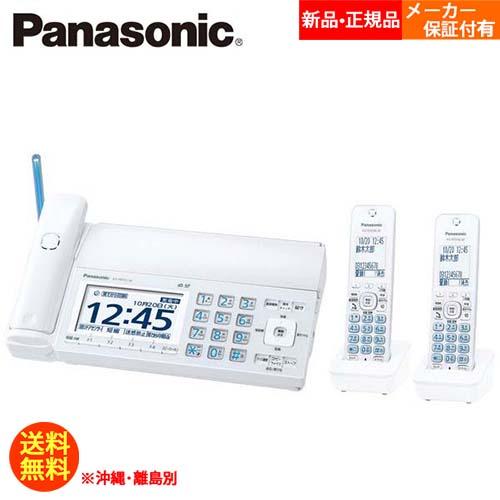 パナソニック おたっくす デジタルコードレスFAX 子機2台付き ホワイト KX-PD725DW-W