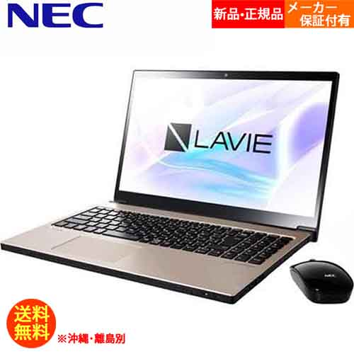 NEC LAVIE Note NEXT PC-NX750NAG 15.6インチ 1TB HDD + 16GB メモリ8GB/Windows 10 クレストゴールド