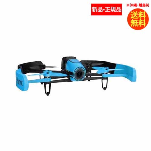 Parrot ドローン Bebop Drone 1400万画素魚眼 8GB ブルー PF722041