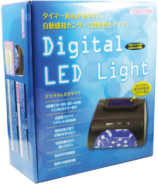 LEDライト デジタル LEDライト ブラック ビューティーネイラー 肌に優しい可視光線!電池交換不要!※宅急便配送のみ【お取り寄せ商品】ネイルサロン ジェルネイル LED ライト ランプ