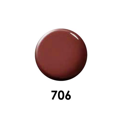 Putiel カラージェル 新商品 706 豪華な サンダルウッドMARIEプロデユースカラー