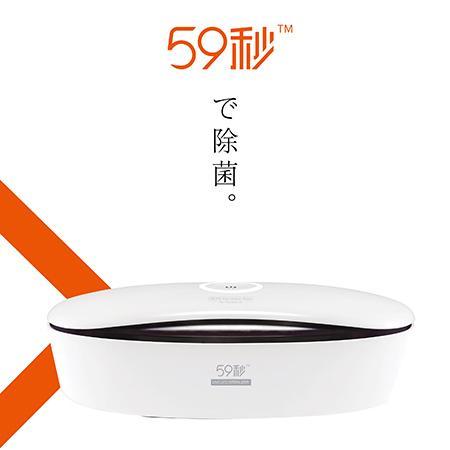 ビューティーネイラー BEAUTY NAILER 59秒UVC LED 除菌BOX S-59