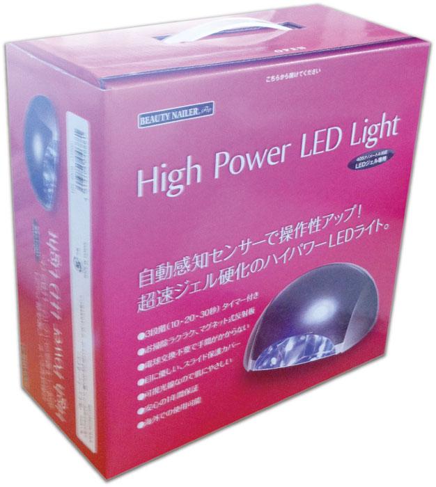 安いそれに目立つ ハイパワーLEDライト LEDライト HPL-40GB ビューティーネイラー HPL-40GB LEDライト ジェルネイルライト, BRAND JET:7384b86b --- canoncity.azurewebsites.net