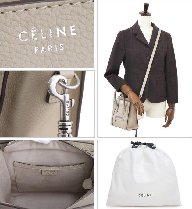 2012 new works with the shoulder of celine bag CELINE NANO ラゲージナノショッパーベージュ origin