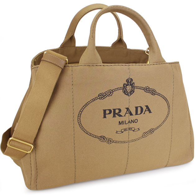 Prada Bags Canvas