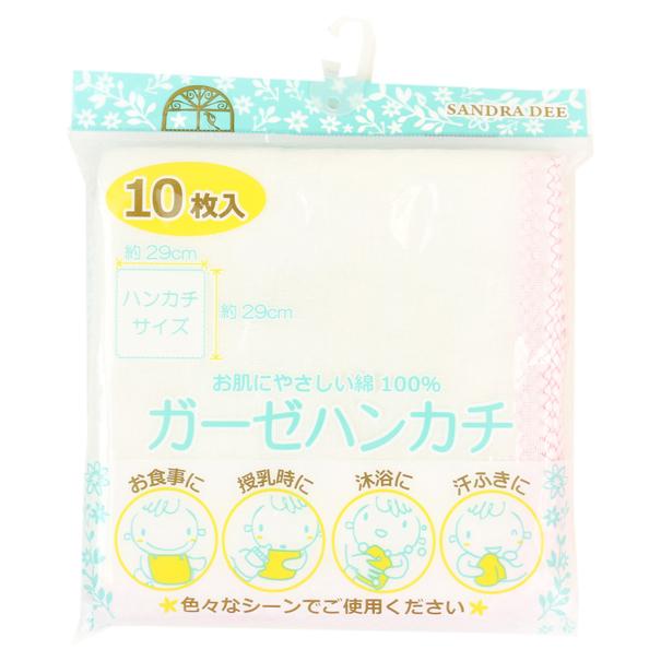 ネコポス可 送料:全国一律250円 新生児のお肌に優しい綿100% 開催中 沐浴や授乳時などいろんなシーンでご使用できます SANDRADEE 10枚入 ガーゼ 贈物 ハンカチ