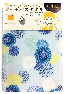 温泉やジムにオシャレタオル かさ張らないので旅行におすすめです 65×135cm 綿100% かわいい金魚柄 富士山柄 菊柄 セール商品 日本製 新着 水玉柄 送料無料 和柄3重ガーゼバスタオル 梅柄