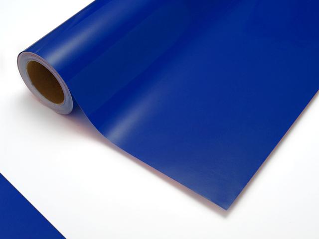 【タフカル 透明タイプ】4526C セルリアンブルー F寸/1010mm幅×20m(ロール)