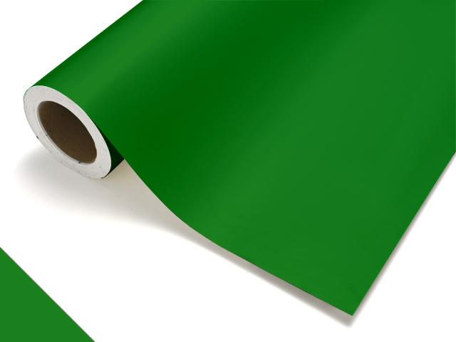 タフカル 不透明タイプ 4421 メイグリーン F寸 1010mm幅×20m ロール あす楽(翌日配送)について ブライダル お礼 旅行 ハロウィン