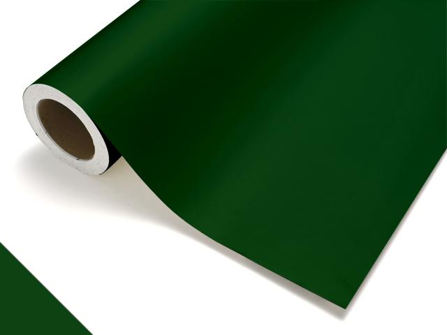 タフカル 不透明タイプ 4422 ディープグリーン F寸 1010mm幅×20m ロール お祝い 古稀祝 法要 名入れ