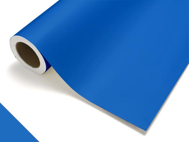 タフカル 不透明タイプ 4512 ライトブルー F寸 1010mm幅×20m ロール 景品 通勤 税込 七五三 限定アイテム