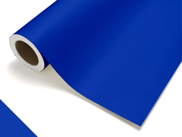 【タフカル 半透明タイプ】7502C シュープリームブルー F寸/1010mm幅×20m(ロール)