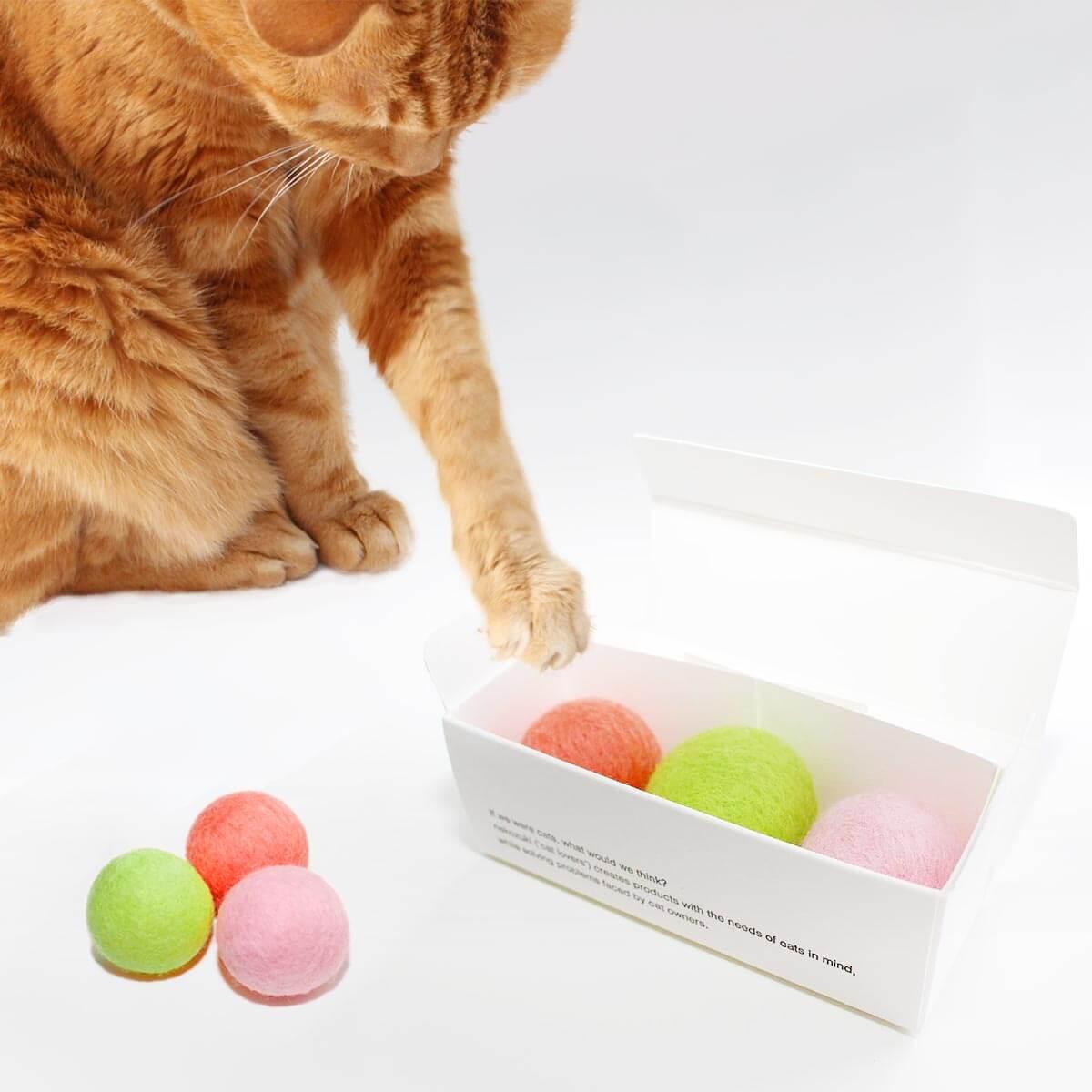 猫さんへバレンタインの贈り物に まるでチョコレートのようなボールおもちゃ 日本製 年末年始大決算 猫 おもちゃ セット 羊毛 3個 ねこずきころころ ボール 即納