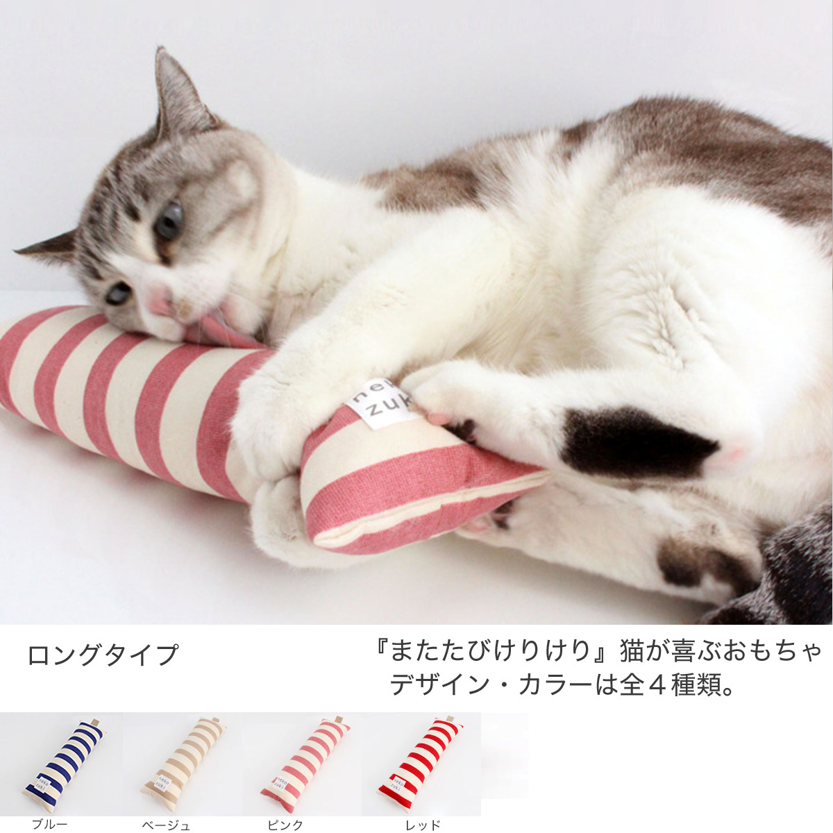 猫omochamatatabikerikeri长边缘