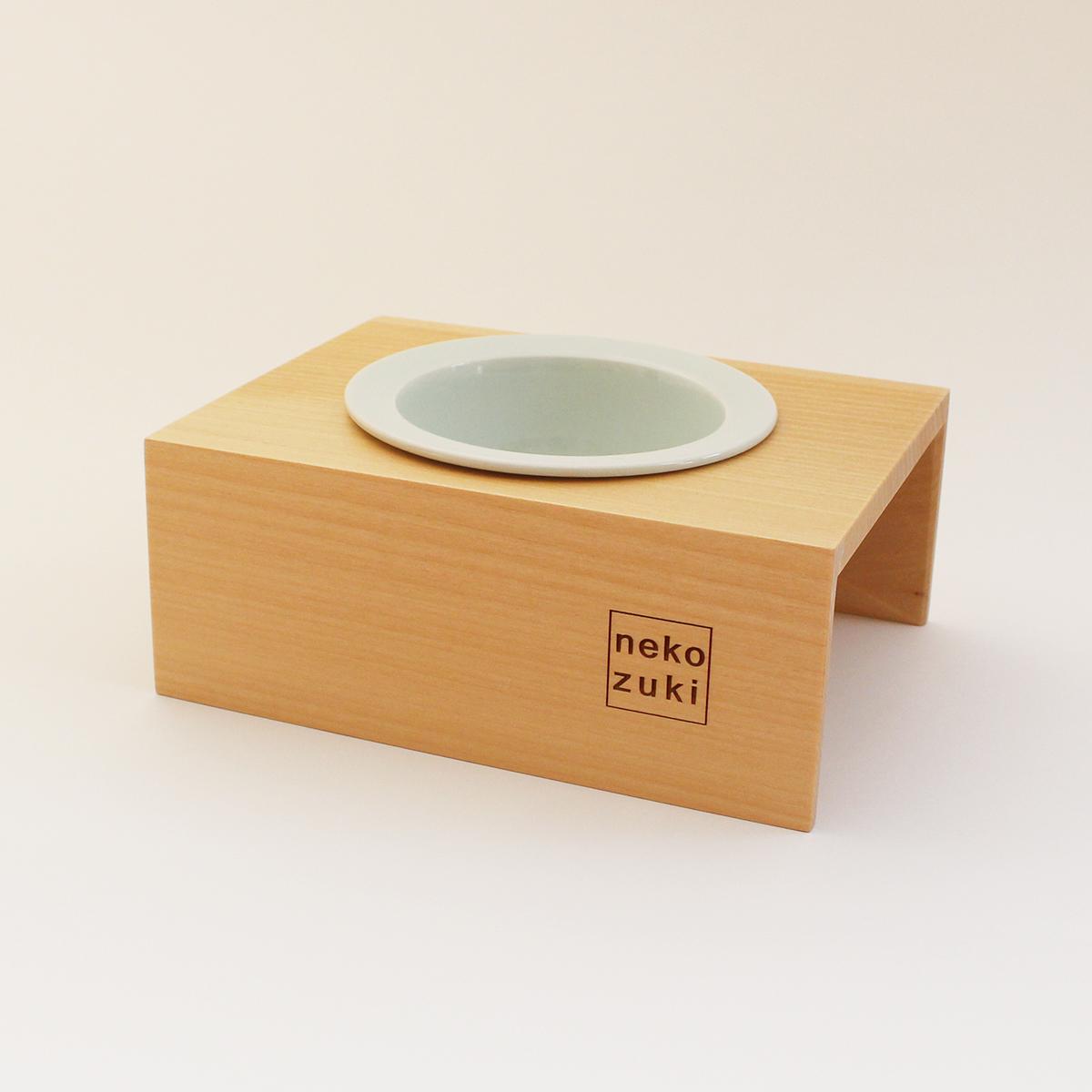 食器台 猫 まんま台 hole シングル 磁器 日本製