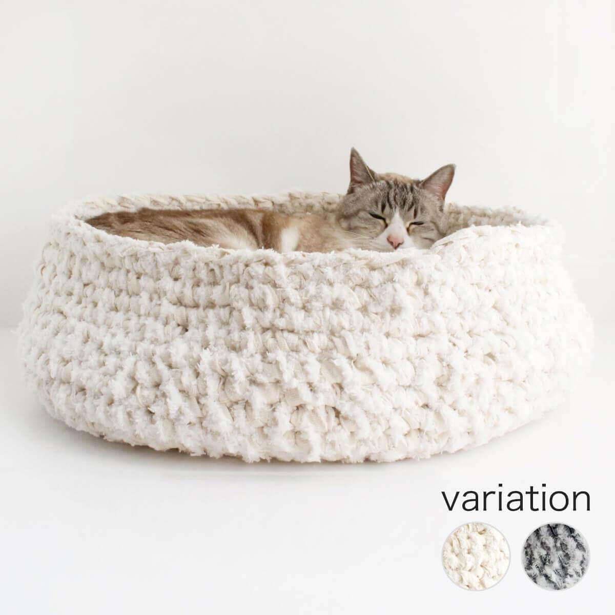 ベッド 猫 日本製 あみあみベッド マット付き