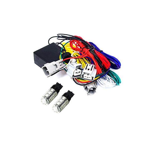 ウインカーポジション化キット 汎用 T20 マルチカラーFLUX36連 白(ホワイト)⇔橙(アンバー) ウィンカーポジションキット/ウィンカーポジション点灯キット/ウィンカー点灯キット/ウインカー点灯キット 200系 ハイエース 50系エスティマ 30系エスティマ 30系セルシオなどに