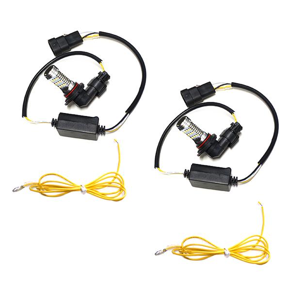 LEDフォグランプ→マルチウインカー化キット 2色タイプ HB4 ハイパワー ウイポジ内蔵 白→黄 ホワイト アンバー ウィンカーポジションキット/ウインカーポジションキット/ウィンカーポジション点灯キット/ウィンカー点灯キット/ウインカー点灯キット