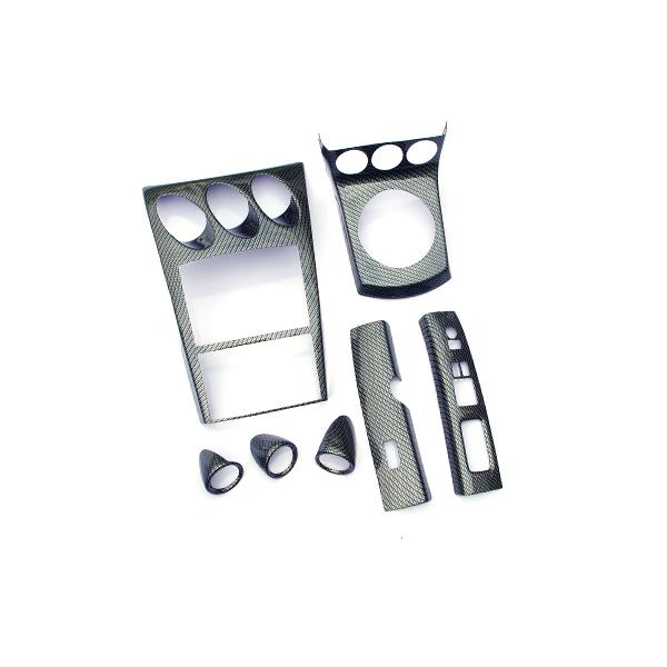 送料無料 内装インテリアパネル 7P 日産 フェアレディ Z33 インパネ カーボン 高級 前期 AT用 内装パネル 3Dパネル 日産 社外 高級