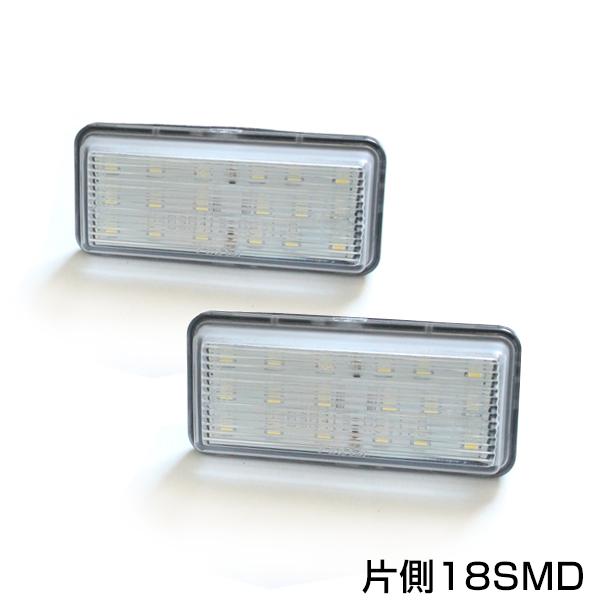 送料無料 LEDライセンスユニット クラウン AWS/GRS/GWS210系 H24.12~ 純正交換タイプ LED ライセンスライト ナンバー灯ユニット ホワイト