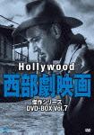 ハリウッド西部劇映画 傑作シリーズ DVD-BOX Vol.7 (670分)[BWDM-1030]【発売日】2014/1/8【DVD】