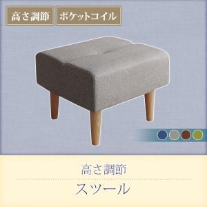 激安通販新作 こたつもソファも高さ調節できるリビングダイニングセット puits 1P ピュエ スツール スツール ピュエ 1P, ARC Tokyo-Bay:9a141812 --- jf-belver.pt