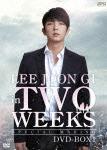 イ・ジュンギ in TWO WEEKS<スペシャル・メイキング>DVD-BOX1[OPSD-B508]【発売日】2014/7/25【DVD】