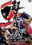 超英雄祭 KAMEN RIDER×SUPER SENTAI LIVE&SHOW 日本武道館2014 (163分)[DSTD-3717]【発売日】2014/4/18【DVD】