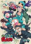 TVアニメ「忍たま乱太郎」DVD 第21シリーズ DVD-BOX 上の巻 (本編374分)[FCBC-9011]【発売日】2014/9/26【DVD】