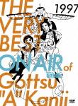 THE VERY BEST ON AIR of ダウンタウンのごっつええ感じ 1997 (初回版/560分)[YRBN-90828]【発売日】2014/9/10【DVD】