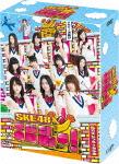 SKE48 エビショー! DVD-BOX (初回限定生産版/本編261分+特典170分)[VPBF-29914]【発売日】2015/3/13【DVD】