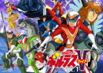 TVシリーズ 超電磁マシーン ボルテスV VOL.1[DSTD-8936]【発売日】2015/1/9【DVD】