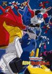トランスフォーマー超神マスターフォース DVD-SET2[GNBA-5201]【発売日】2015/1/28【DVD】